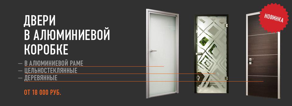 promo-960x350-albox2