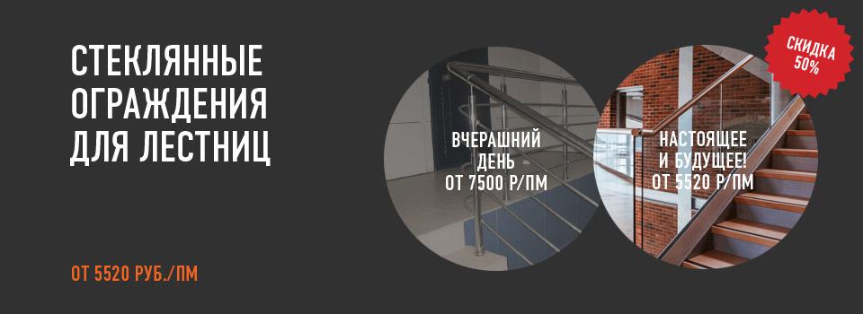 promo-960x350-ograzhdeniya